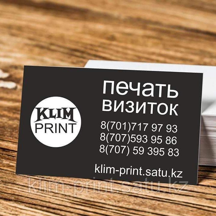 Визитки лен+печать