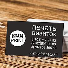 Изготовление матовых визиток