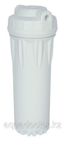 Колбы для фильтров воды BR103