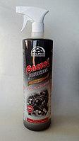 Концентрат для мойки двигателя - Gresol c триггером, 1 литр.