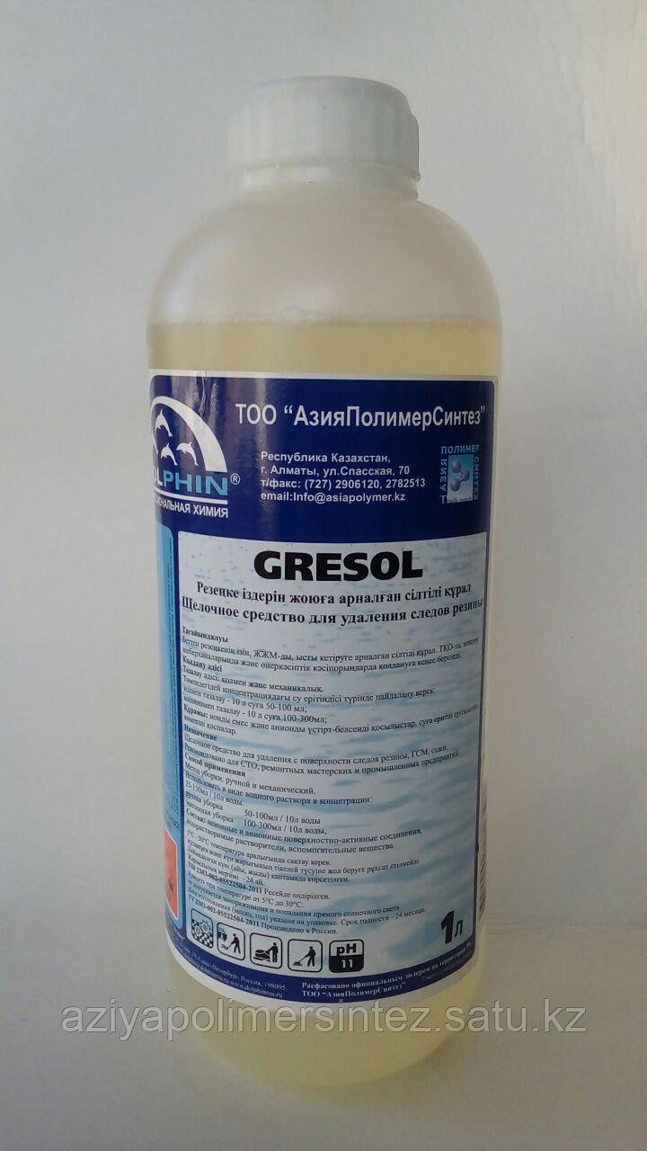 Концентрированное средство для основательной очистки поверхностей от технических загрязнений - Gresol 1 литр.
