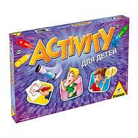 Настольная игра Activity (Активити) для детей, Piatnik (Пиатник)