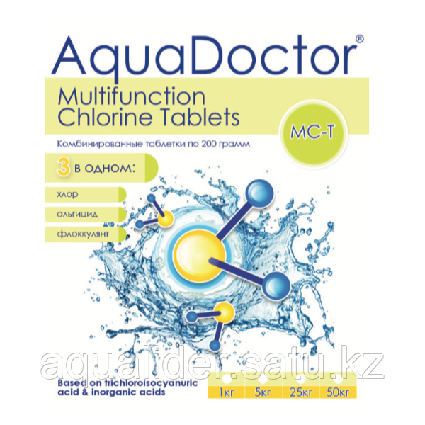 AquaDoctor MC-T 3 в 1 таблетка - 200 грамм ведро 5 кг.