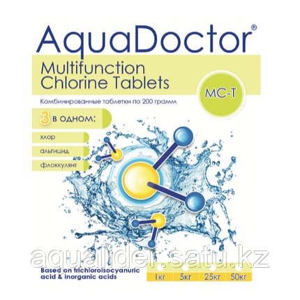 AquaDoctor MC-T 3 в 1 таблетка - 200 грамм ведро 5 кг., фото 2