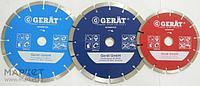 """""""GERAT"""" Алмазные диски  (немец..."""