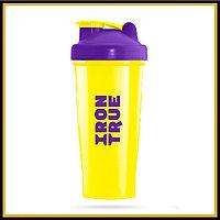 Шейкер Iron True фиолетово-желтый 700 мл (спираль)
