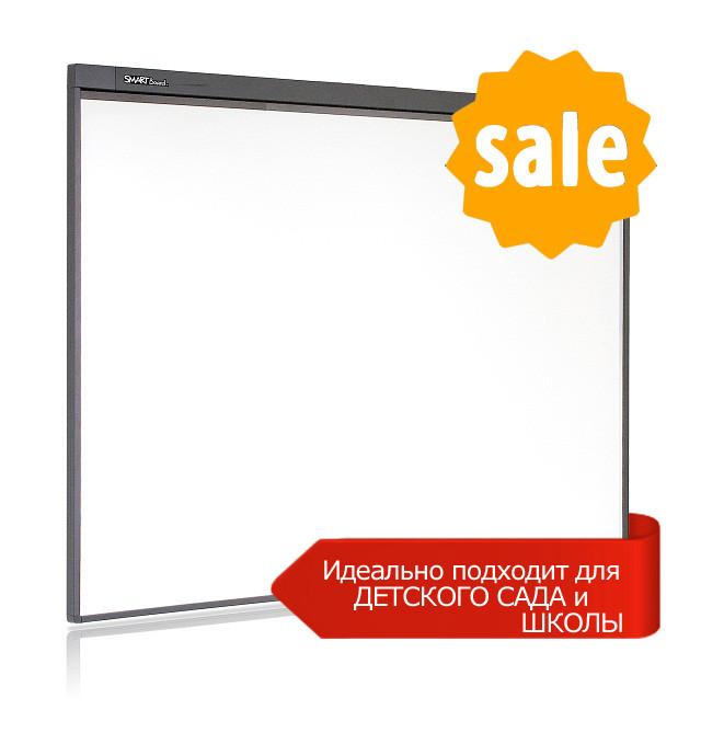 SMART Board SB480 интерактивная доска (SMART Notebook 2011)