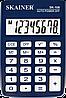 Калькулятор Skainer SK-108BL