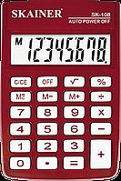 Калькулятор Skainer SK-108RD
