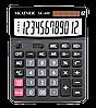 Калькулятор Skainer SK-400