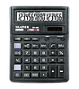 Калькулятор Skainer SK-486