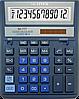 Калькулятор Skainer SK-777BL