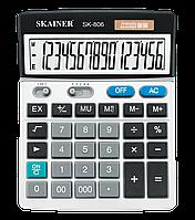 Калькулятор Skainer SK-806