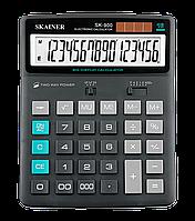 Калькулятор Skainer SK-900