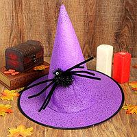"""Карнавальная шляпа """"Конус"""" с пауком, цвет сиреневый"""