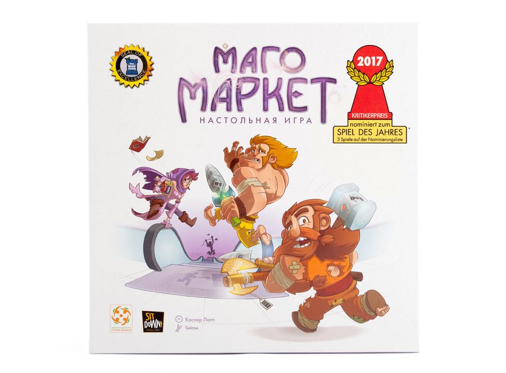 Настольная игра: МагоМаркет (MagicMaze) - фото 2