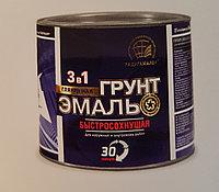 Грунт-эмаль быстросохнущая 3 в 1 1,9кг
