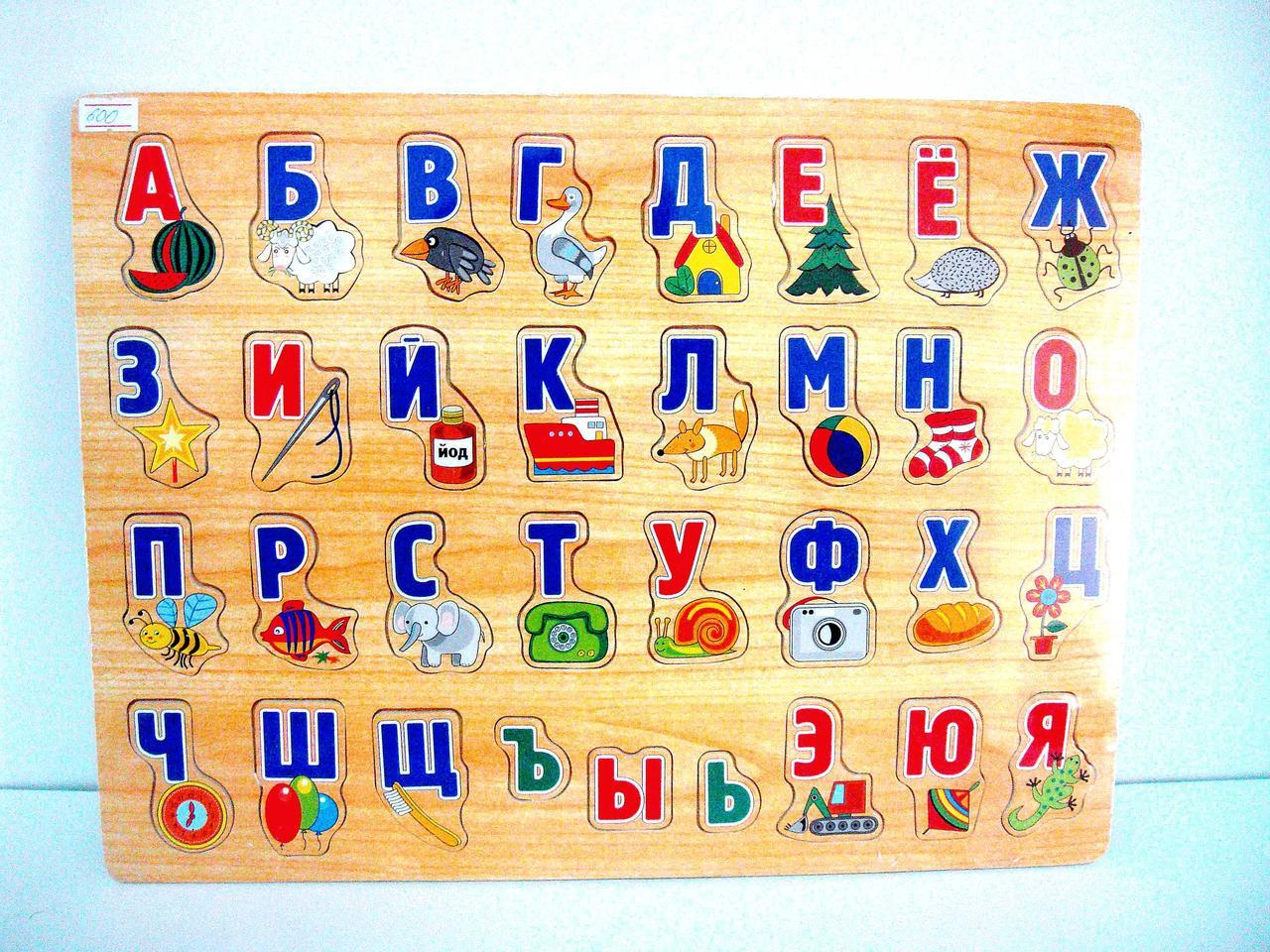 Буквы вкладыши