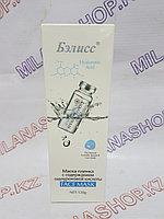 Бэлисс - Маска пленка с содержанием гиалуроновой кислоты