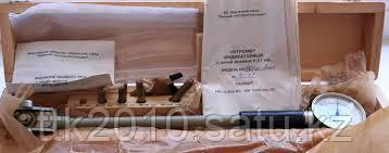 Нутромер 100-160 0,01мм