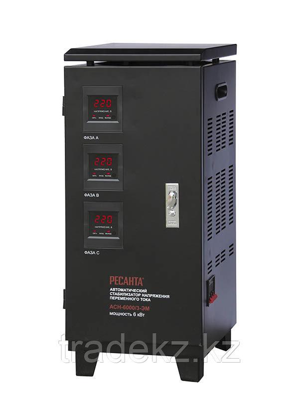 Стабилизатор напряжения трехфазный АСН-6000/3-ЭМ