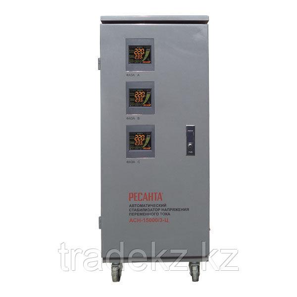 Стабилизатор напряжения трехфазный электронного типа АСН-15000/3-Ц