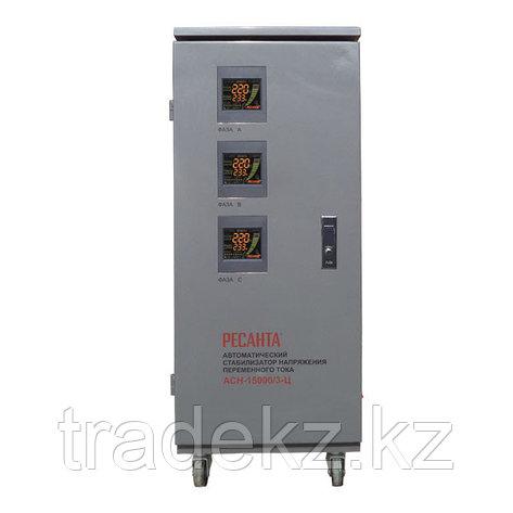 Стабилизатор напряжения трехфазный электронного типа АСН-15000/3-Ц, фото 2
