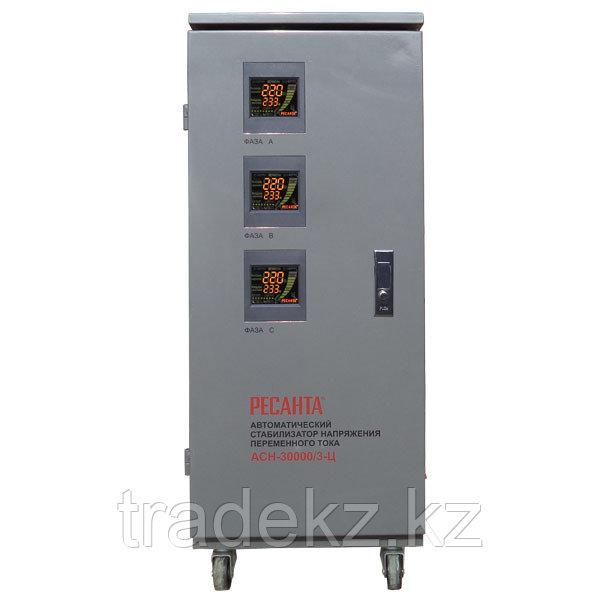 Стабилизатор напряжения трехфазный электронного типа АСН-30000/3-Ц