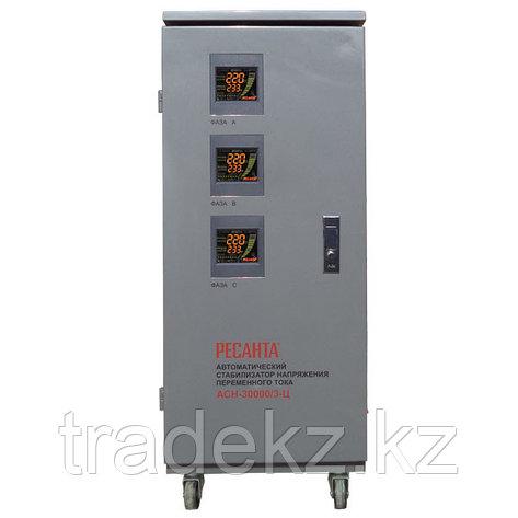 Стабилизатор напряжения трехфазный электронного типа АСН-30000/3-Ц, фото 2