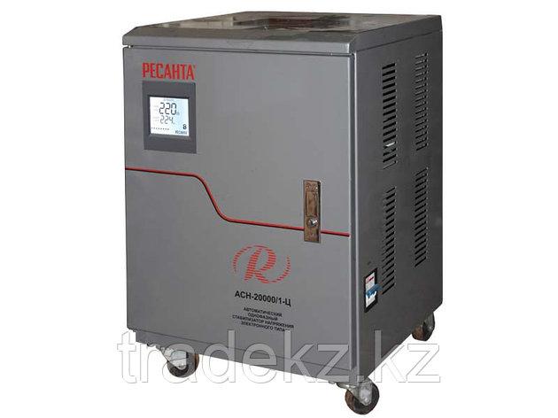 Стабилизатор напряжения электронного типа Ресанта АСН-20000/1-Ц, фото 2