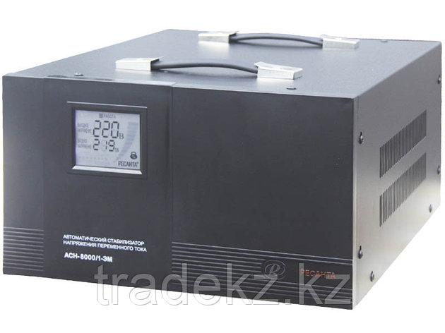 Стабилизатор напряжения электромеханический Ресанта АСН-8000/1-ЭМ, фото 2