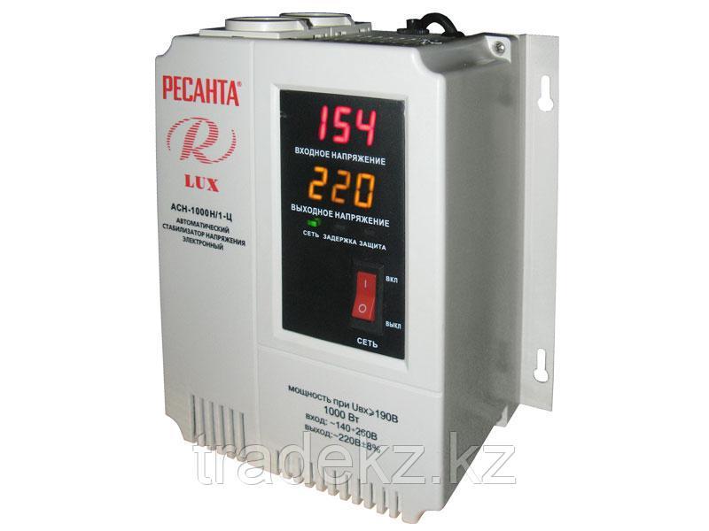 Стабилизатор напряжения электронного типа настенный Ресанта АСН-1000Н/1-Ц LUX