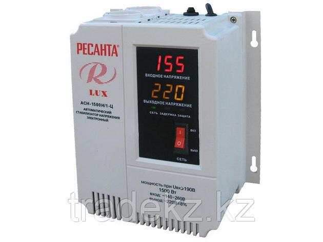 Стабилизатор напряжения электронного типа настенный Ресанта АСН-1500Н/1-Ц LUX, фото 2