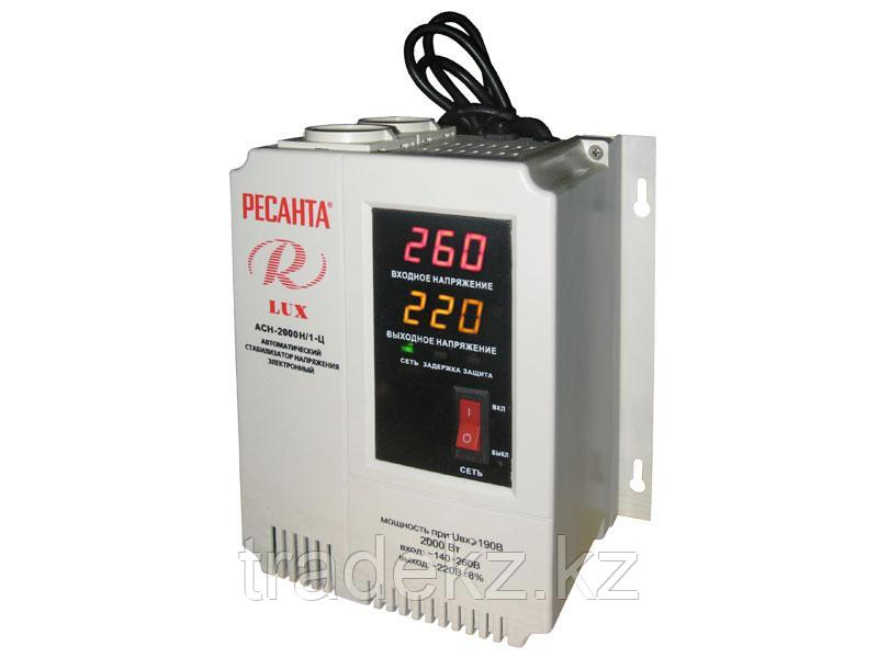 Стабилизатор напряжения электронного типа настенный Ресанта АСН-2000Н/1-Ц LUX