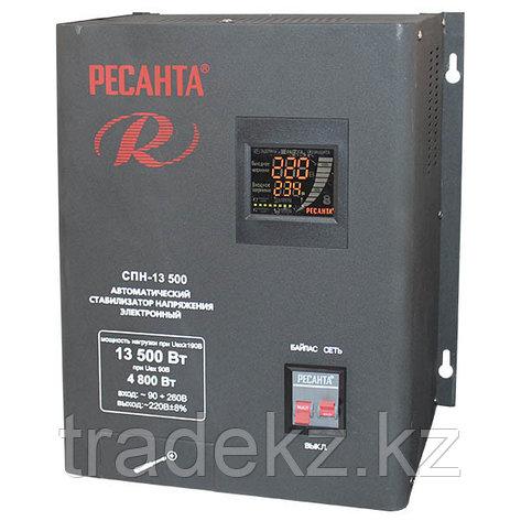 Стабилизатор электронного типа Ресанта СПН-13500, фото 2