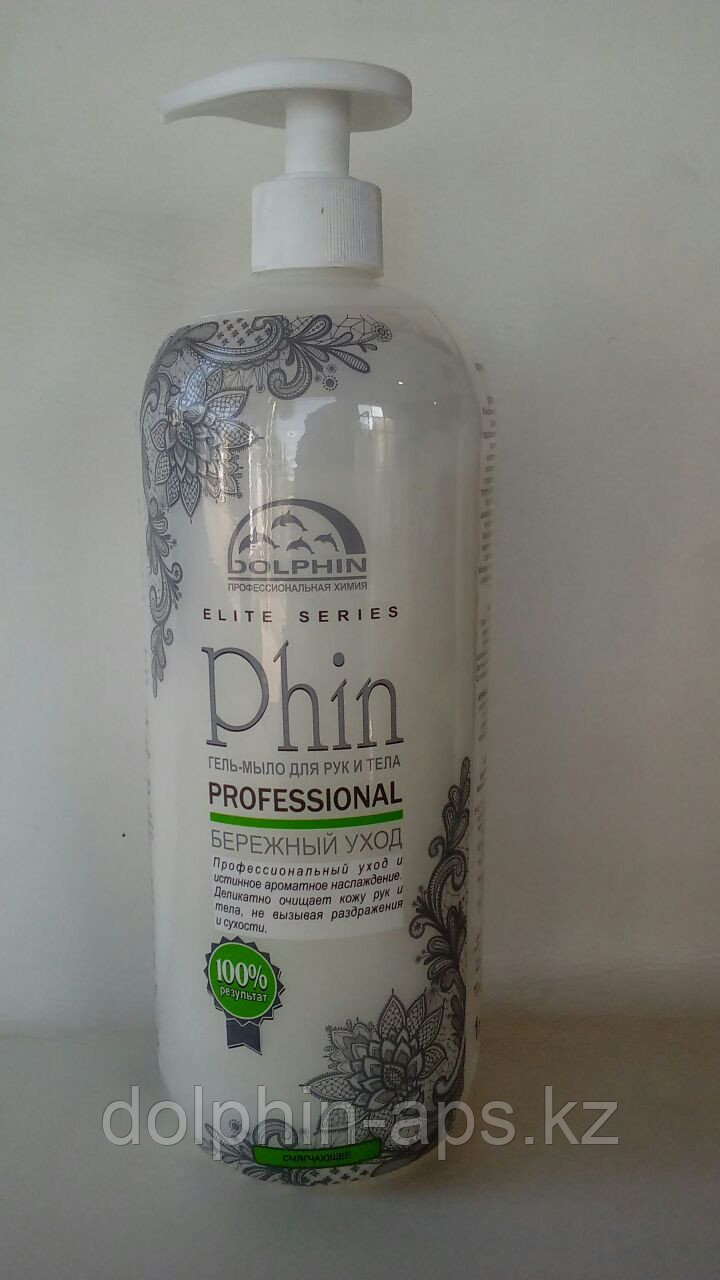 Гель-мыло для рук и тела смягчающее премиум класса - Dolphin PHIN с дозатором, 1 л.