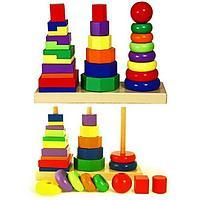 Пирамида 3в1
