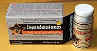 Сперма Тибетской овчарки препарат для повышения потенции