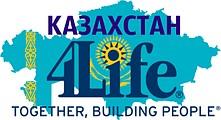 4Life Трансфер Фактор Казахстан с доставкой