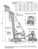 Руководство по эксплуатации крана МКГ-25