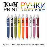 Ручки с логотипом, фото 2