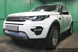 Защита радиатора Land Rover Discovery Sport 2014- chrome