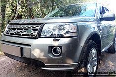 Защитно-декоративные решётки радиатора Land Rover Freelander II 2012-2014