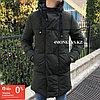 Зимняя куртка Pour Home