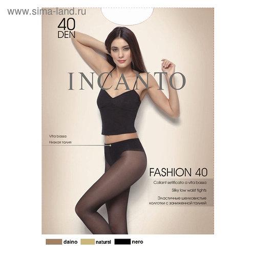 Колготки женские INCANTO Fashion 40 ден, цвет телесный (naturel), размер 3
