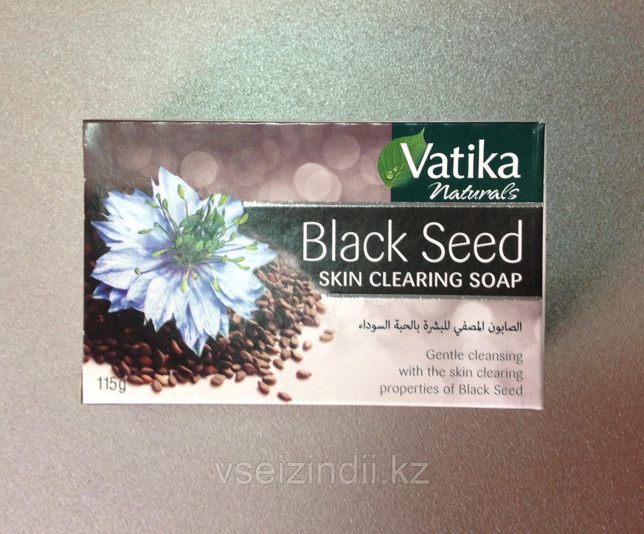 Натуральное мыло с черным тмином Vatika Dermo Viva 115 г