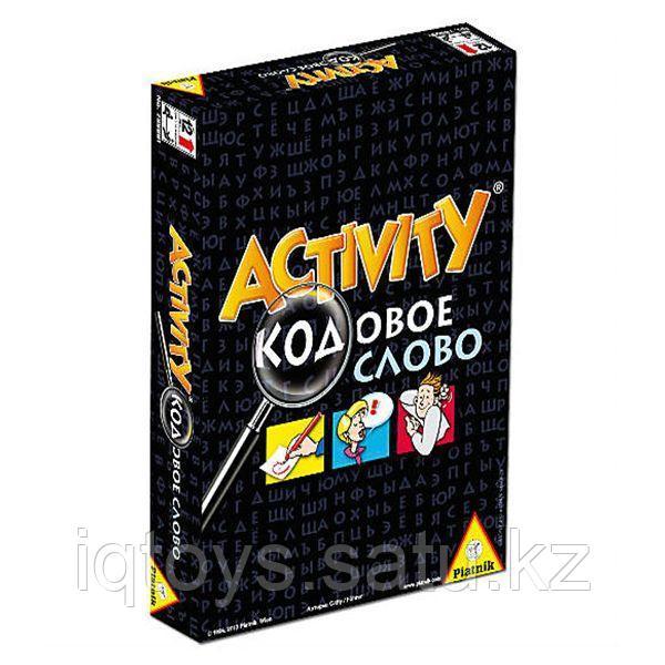 Настольная игра Activity (Активити) Кодовое слово, Piatnik (Пиатник)