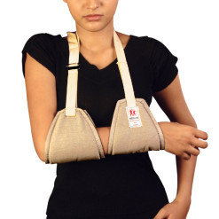 Бандаж поддерживающий при травмах руки
