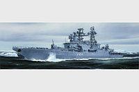 """Эсминец""""Адмирал Чабаненко""""(класс """"Удалой""""II), фото 1"""