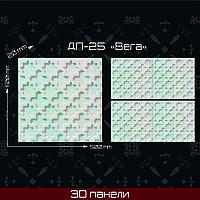 """3 D panel """"Вега"""" 410*410"""